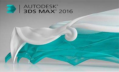 Adana 3D Studio Max Kursu